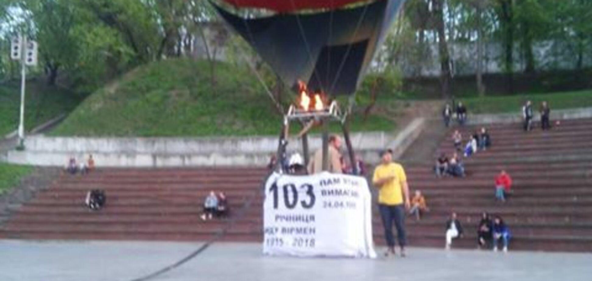 Вірмени влаштували в Києві флешмоб