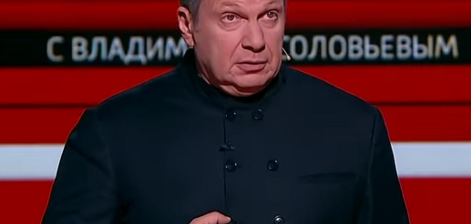 'Шанувальники Бандери!' Соловйов уїдливо висловився про українську церкву