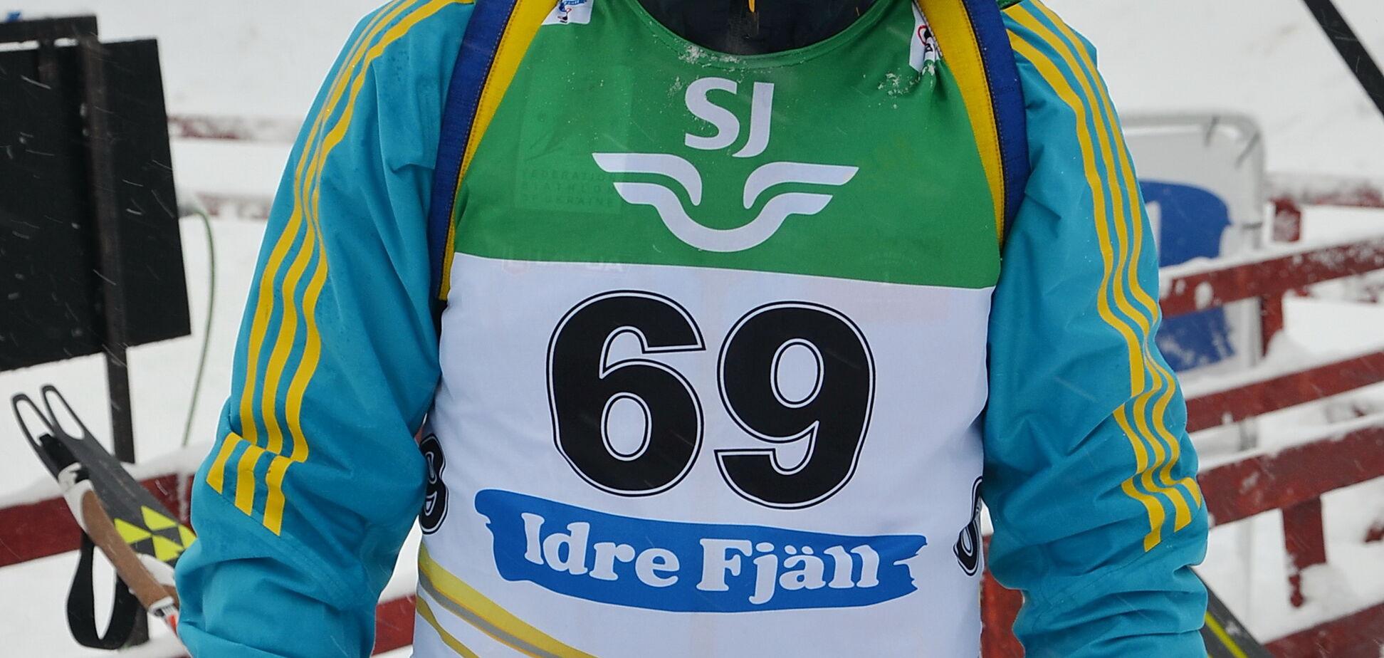 Два биатлониста сборной Украины перебрались в Россию
