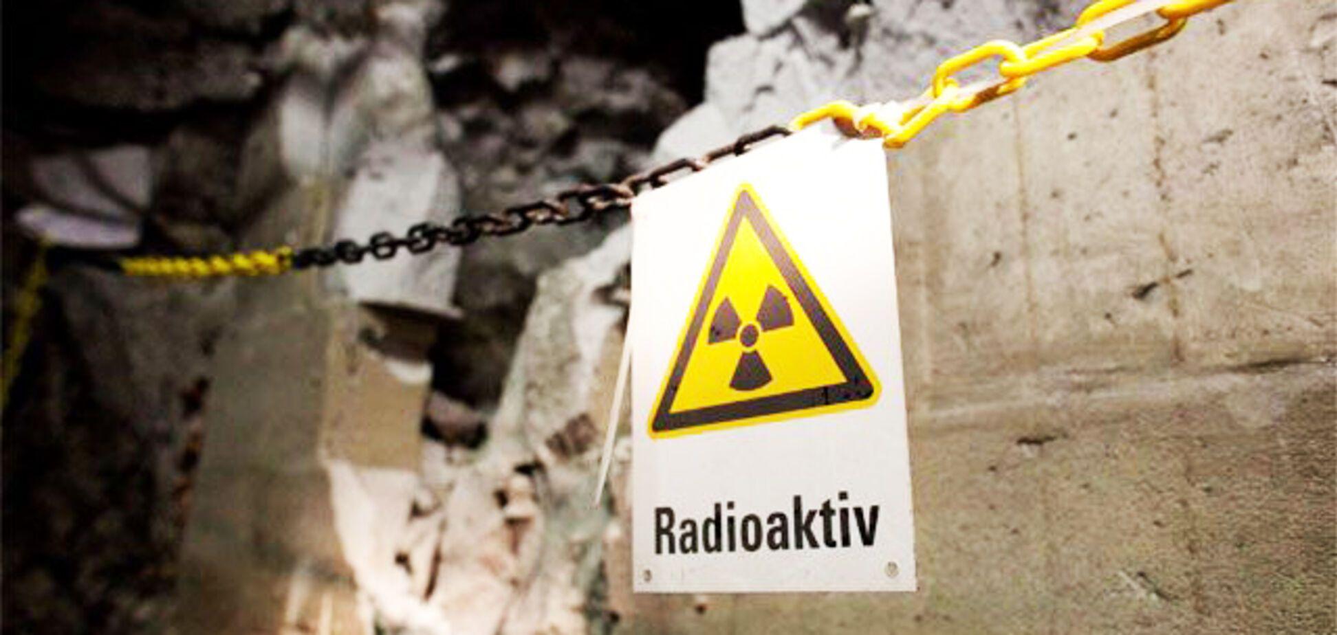Радіація в побуті: які 'подарунки' залишив Чорнобиль