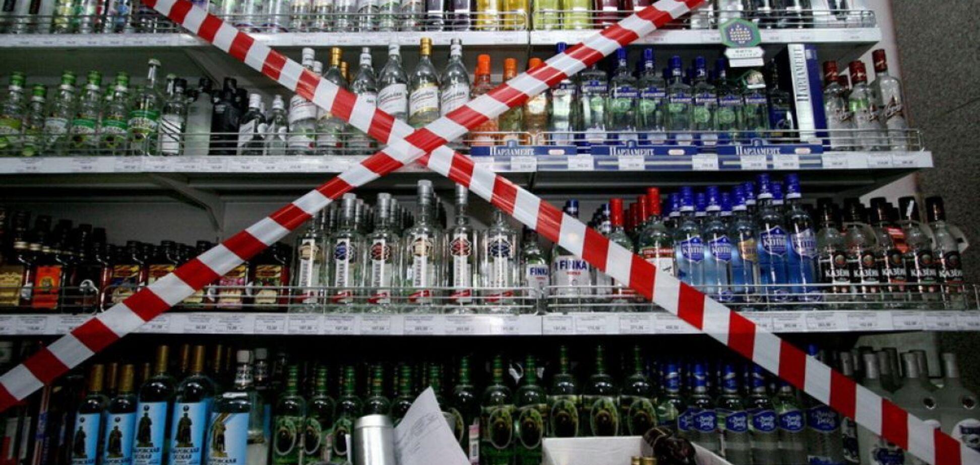 В Україні обмежать продаж алкоголю: як відреагувало суспільство