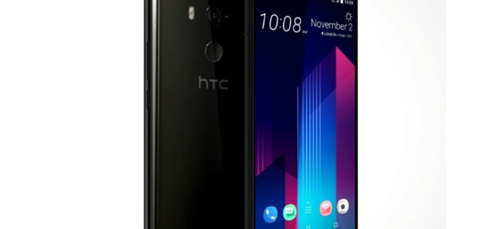 Майбутній смартфон HTC U12 'засвітився' в США