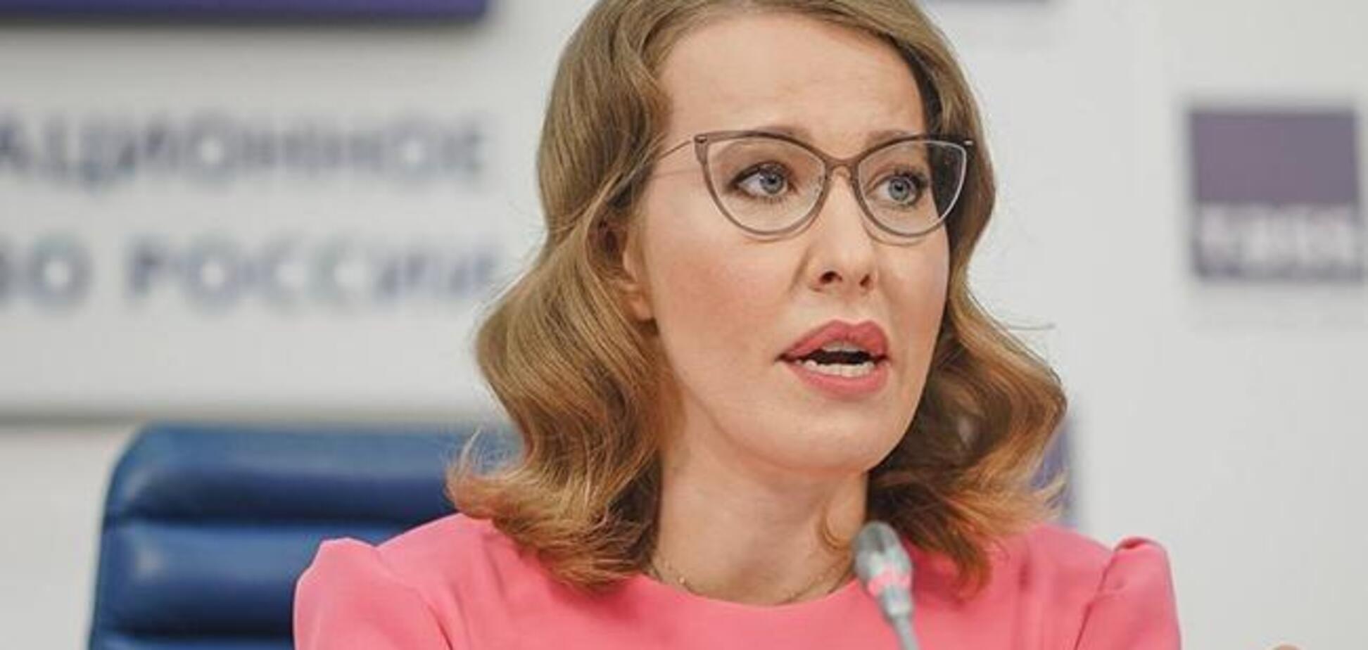 Собчак зібралася в Крим: в СБУ сказали, як вчинять
