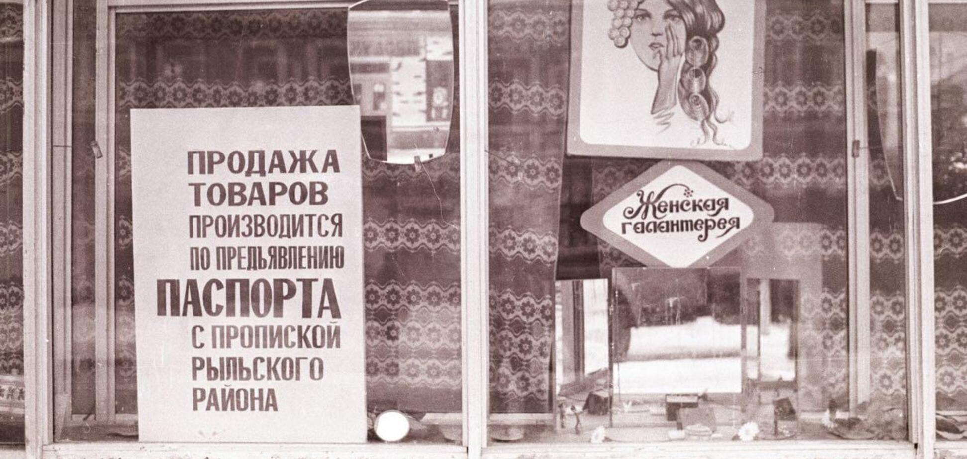 Прописки нема: як оформити реєстрацію в Україні