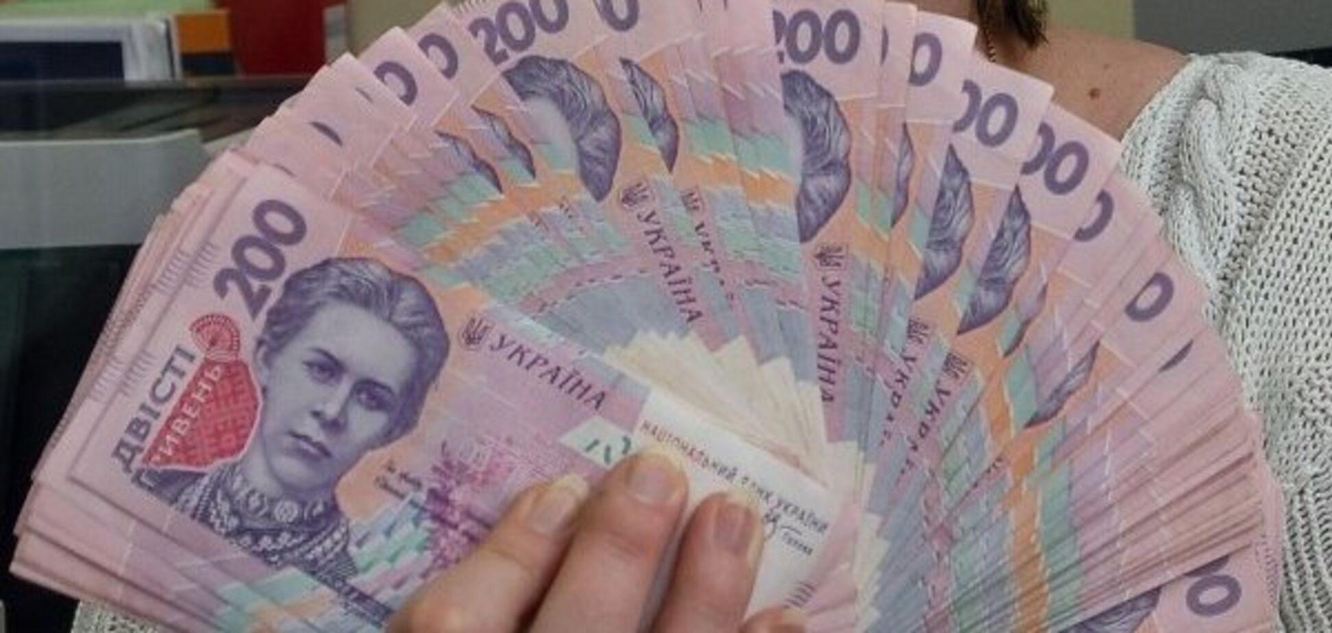 Стало известно, кто в Украине зарабатывает больше всех