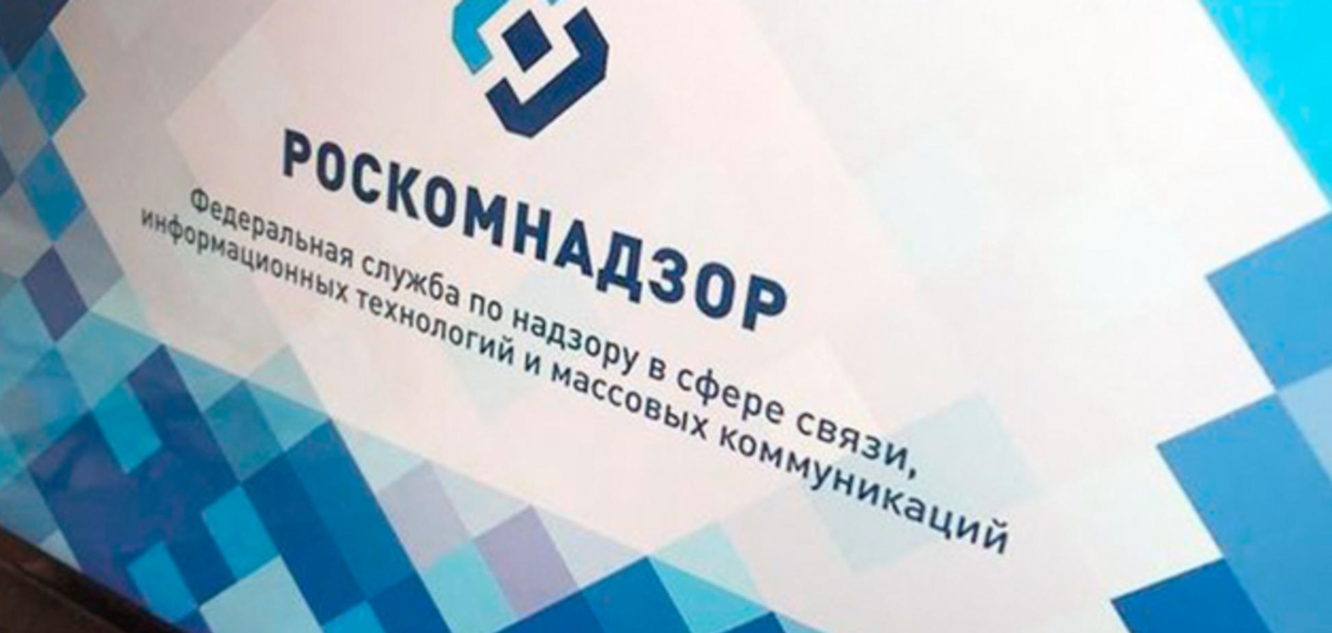 Блокировка 'Яндекса', 'ВКонтакте' и Facebook: Роскомнадзор оправдался