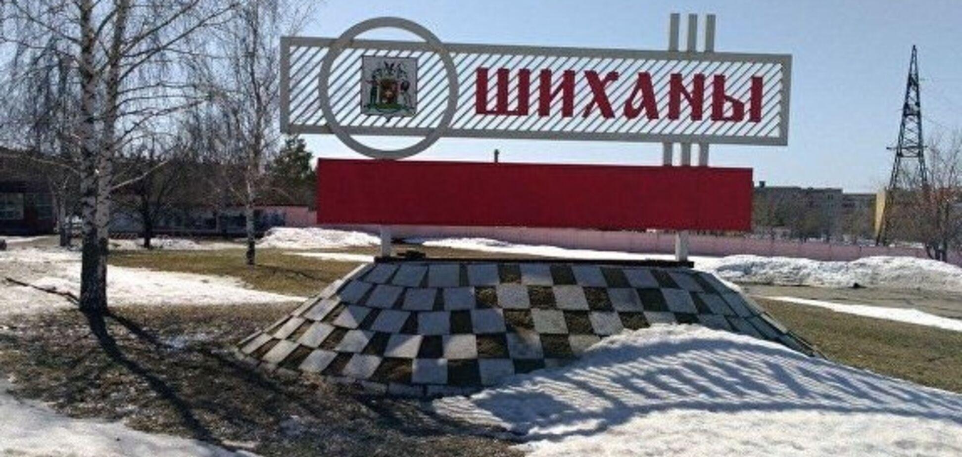 Це бренд міста: в Росії вирішили запатентувати 'Новачок'