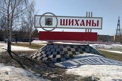 Это бренд города: в России решили запатентовать 'Новичок'