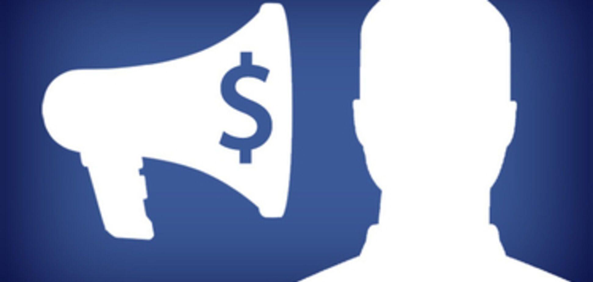 'Facebook находит идиотов': как мошенники зарабатывают на доверчивости в соцсети