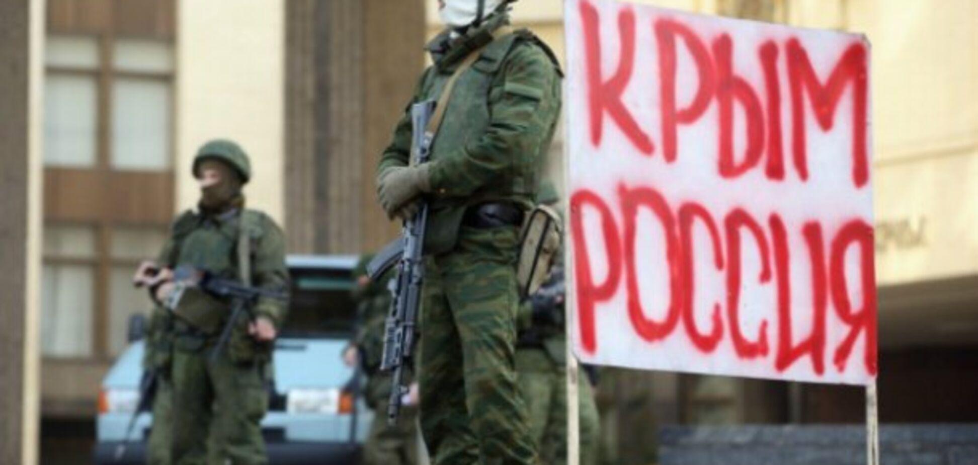 'Буде нічого пити': з'явився невтішний прогноз щодо Криму