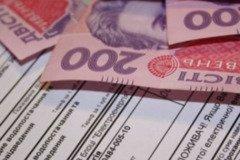 Частина українців може позбутися субсидій: що робити