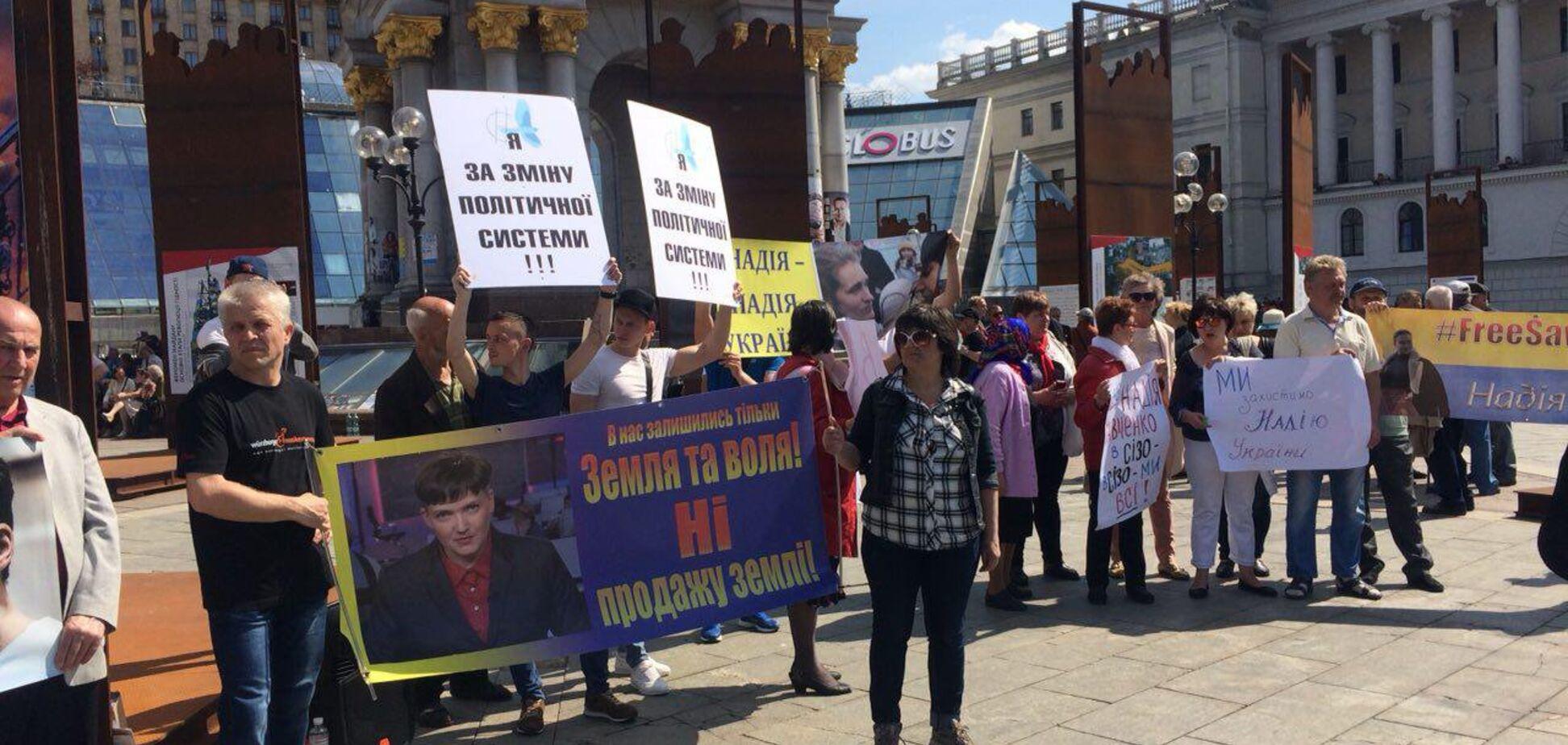 'Наде плохо': сестра Савченко собрала людей на Майдане