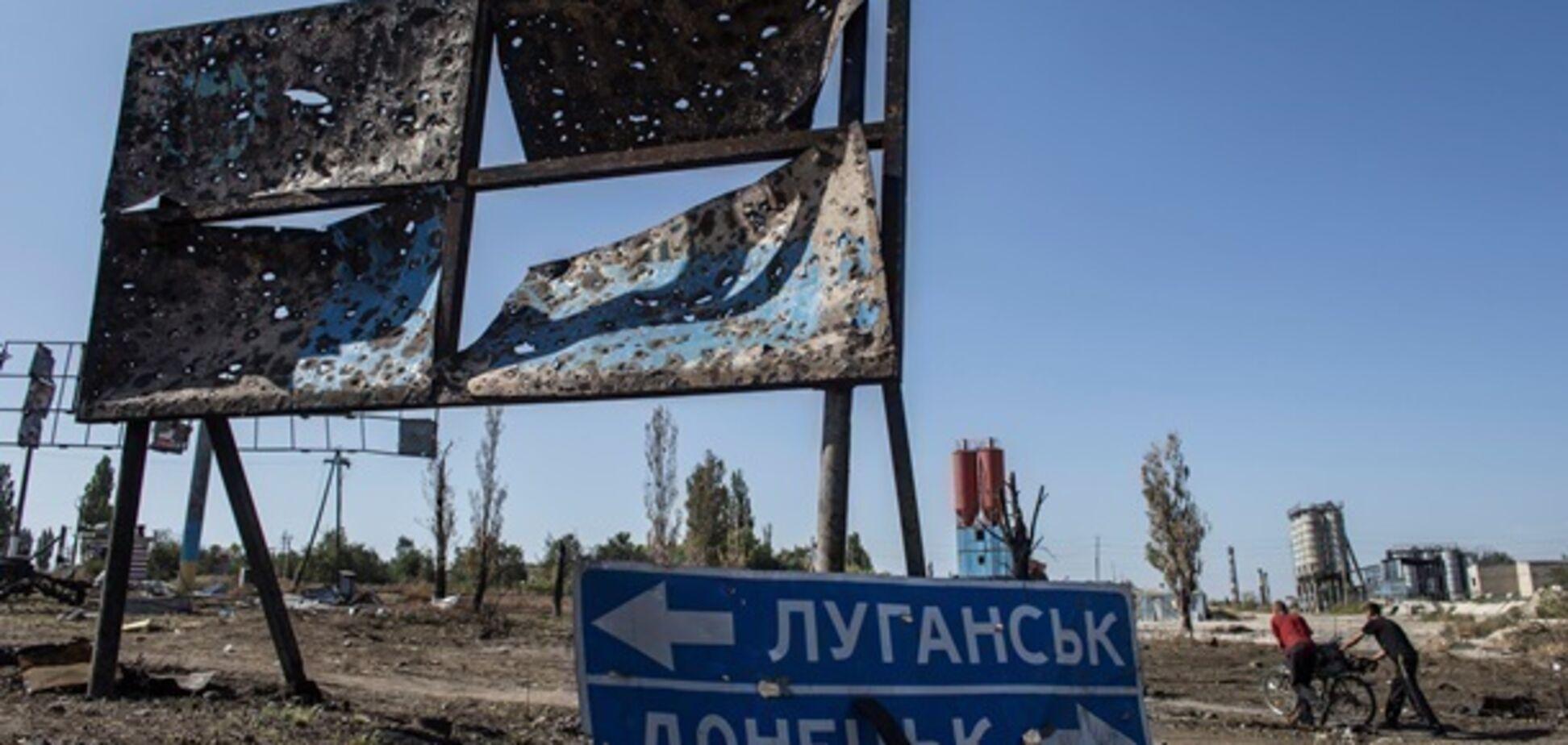 Луганськ і Донецьк