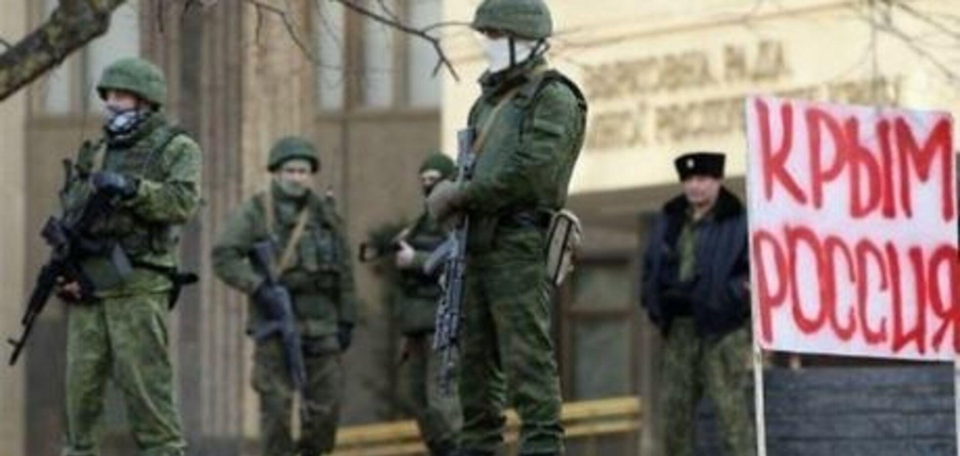 Ідентифіковано понад тисячу російських військових, які захоплювали Крим