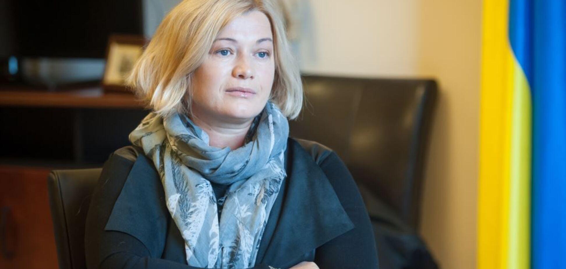 Готовы передать: Геращенко назвала число 'ихтамнетов' в тюрьмах Украины