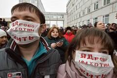 Россияне решили написать 'царю челобитную'