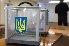 Выборы в ОТГ