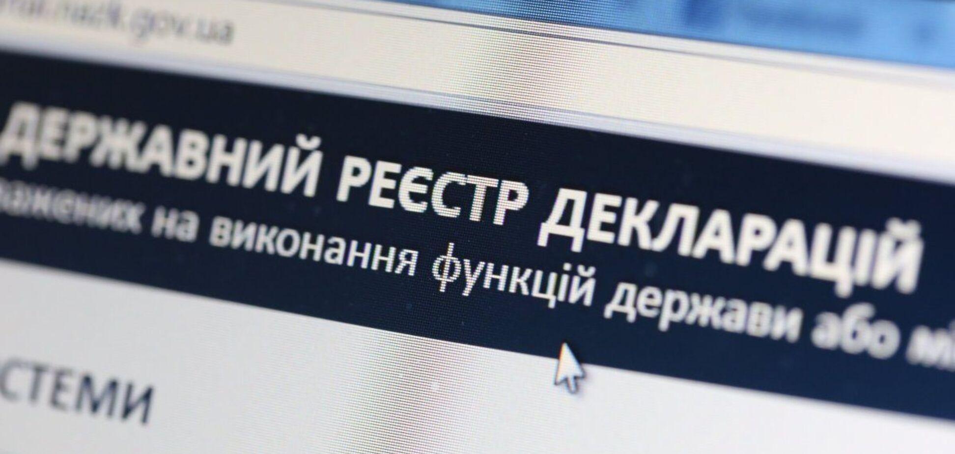 Комітет Ради порекомендував скасувати е-декларації для громадських активістів