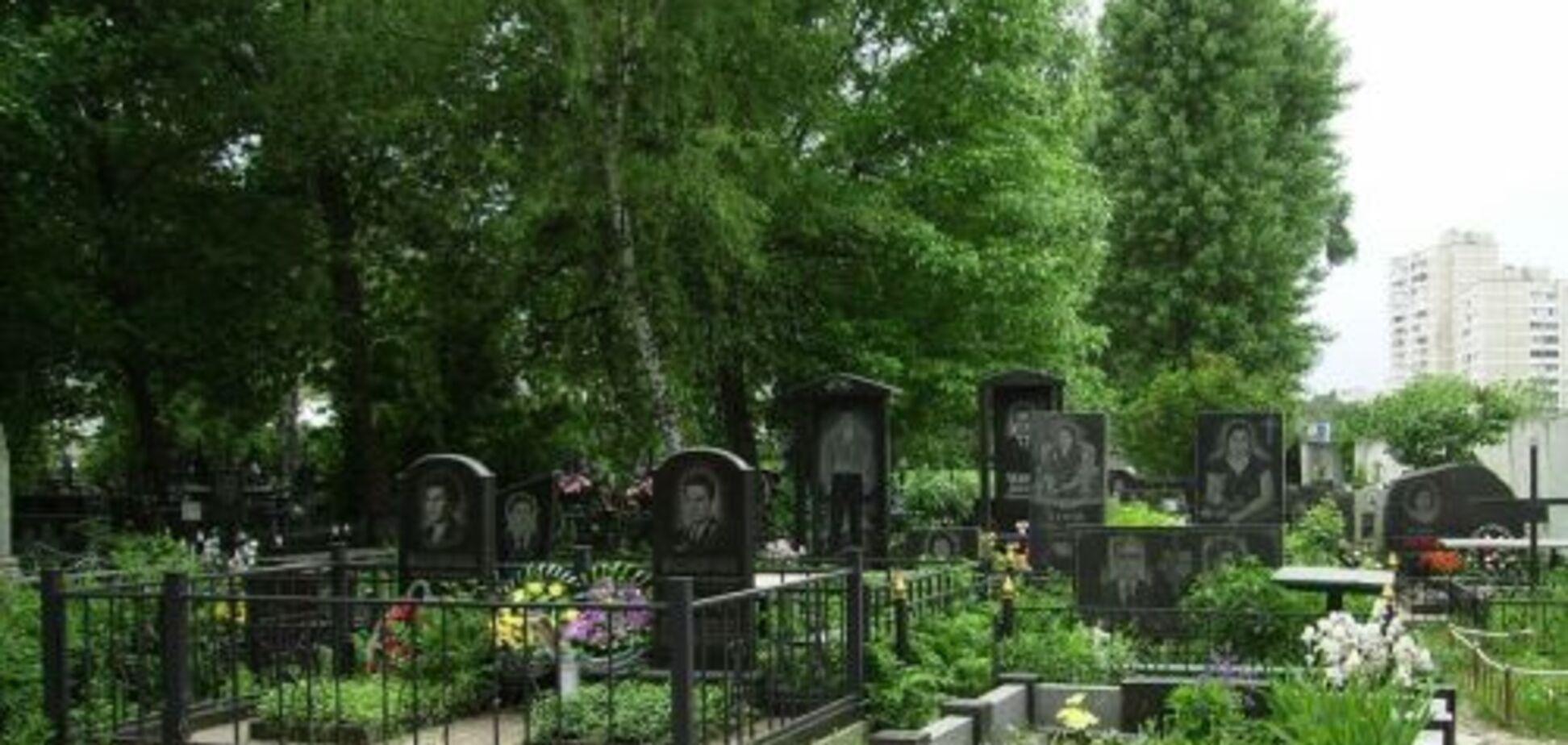 'Чтобы не было как с Гонгадзе': нардеп вступился за новые правила похорон