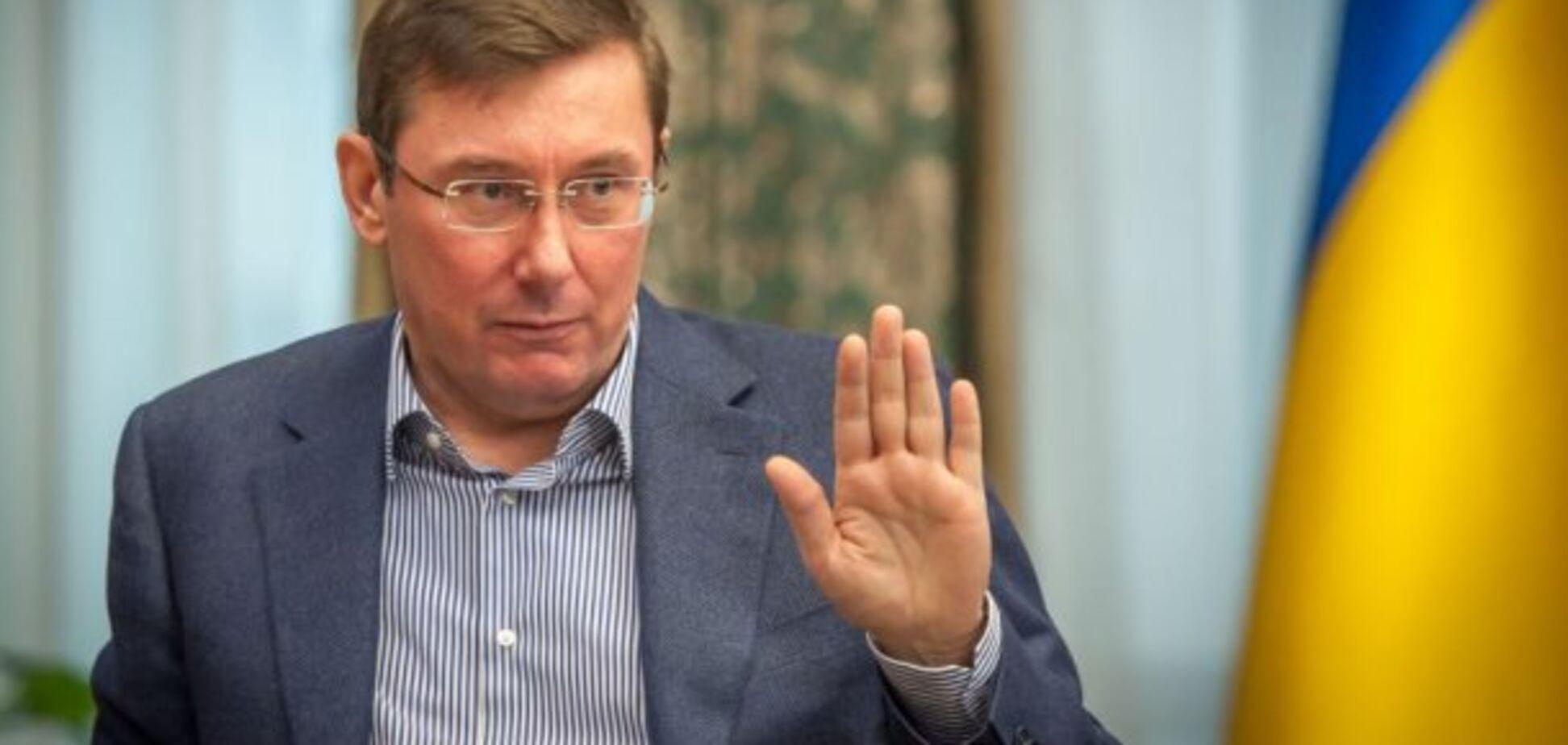 Задержание Бубенчика: Луценко пошел на кардинальные меры