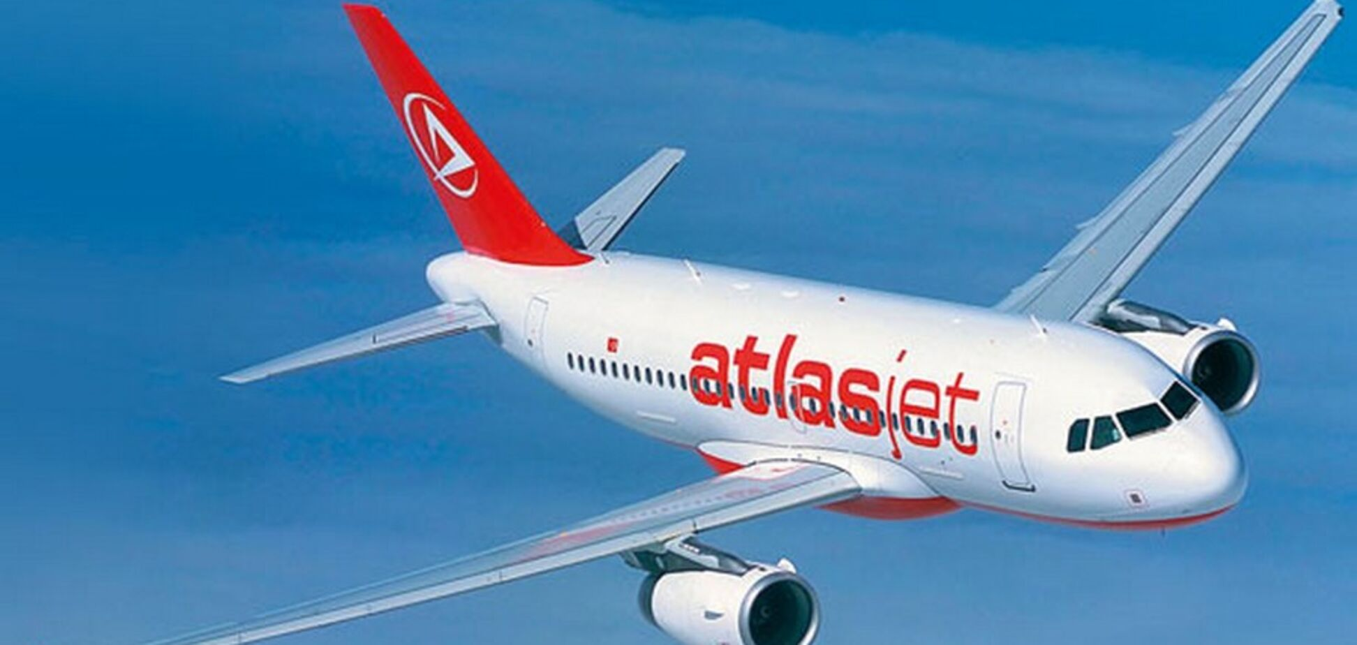 Atlasjet припиняє польоти з Харкова, Запоріжжя та Львова