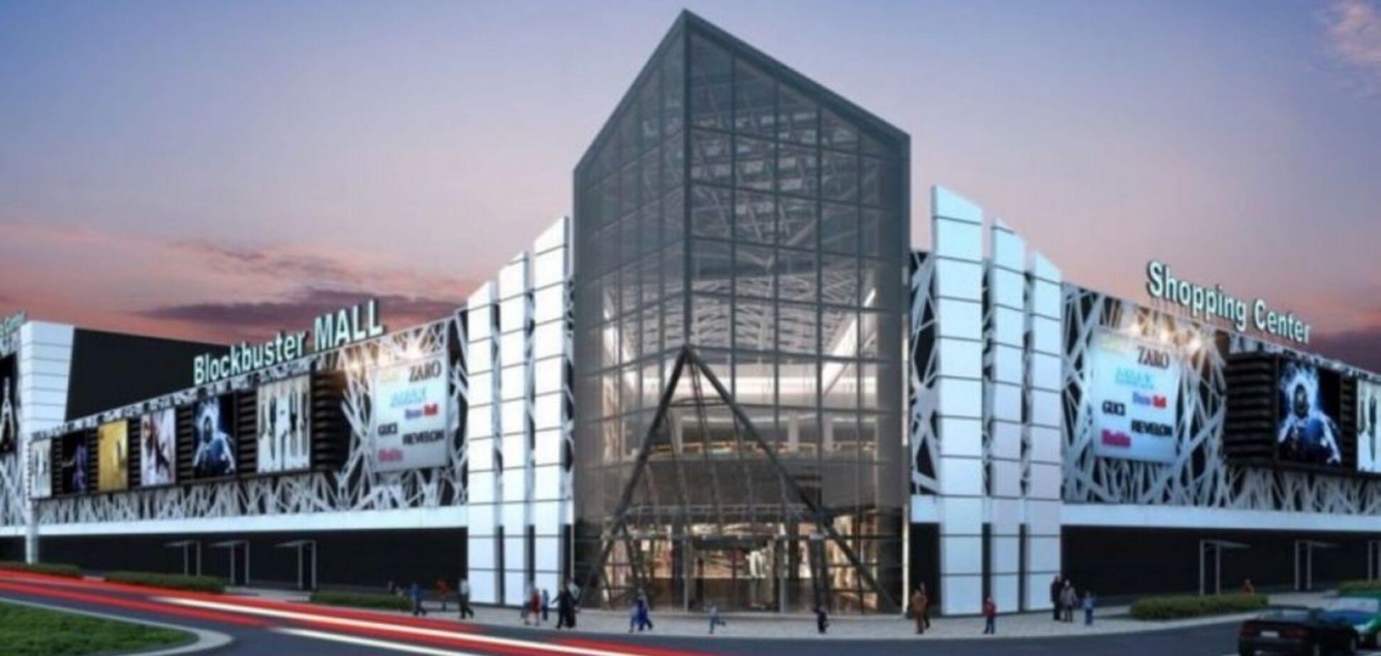 В Киеве в этом году откроют ТРЦ Blockbuster Mall