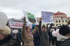 'Путин помоги': в России рассказали о судьбе протестов в Кемерово и Волоколамске