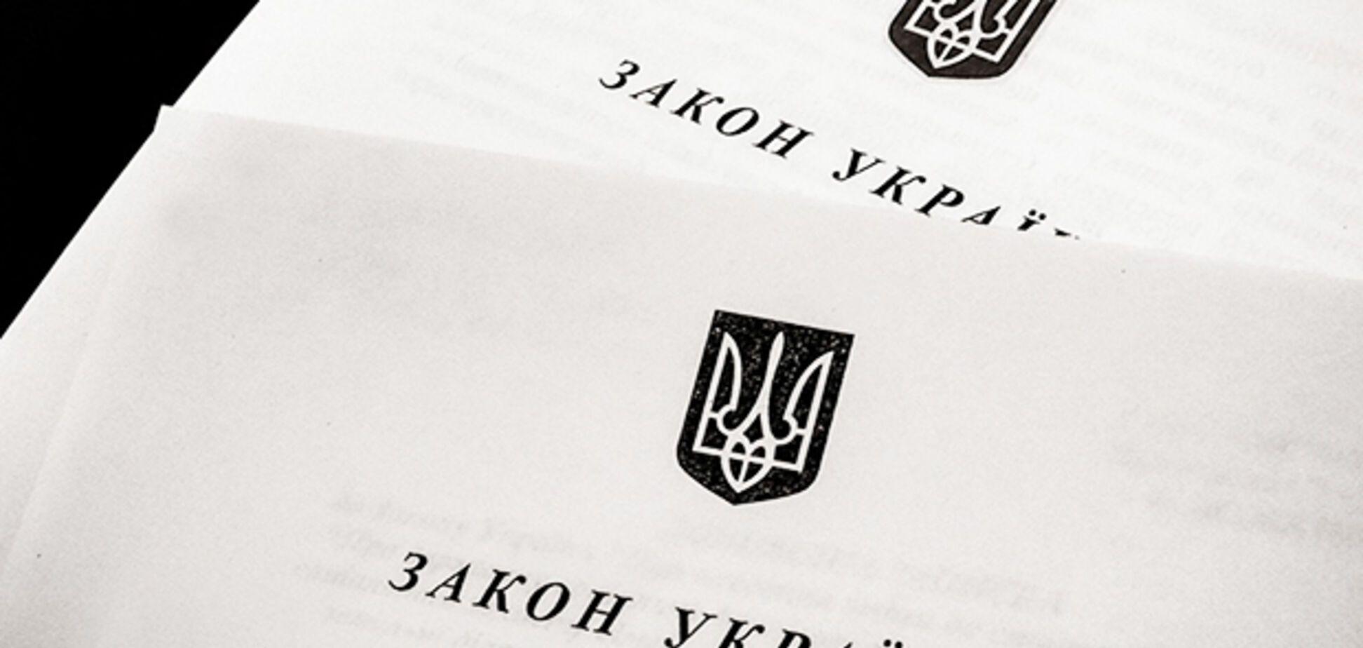 Рада готувала фейкові законопроекти: скандальний нардеп заявив про докази
