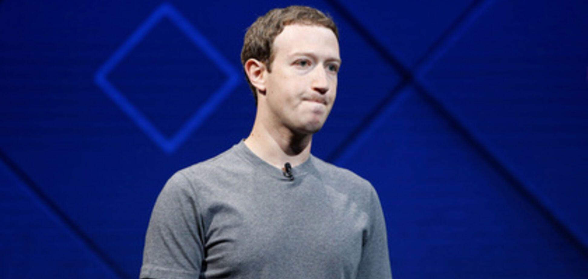 Смена алгоритмов: спецслужбы взялись за Facebook