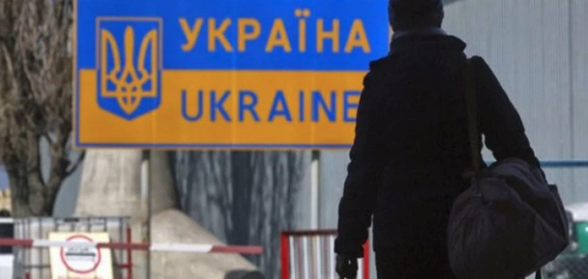 Украина готова принять больше иммигрантов: Кабмин установил квоту на 2018 год