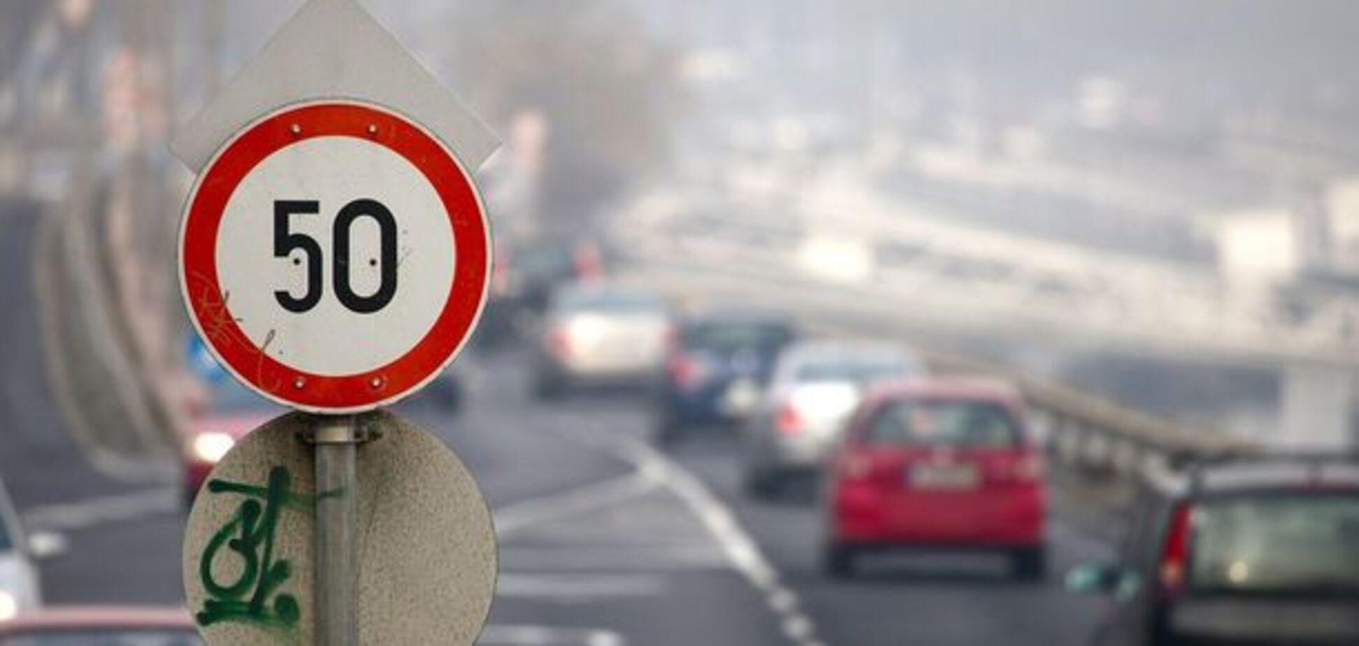 Потрясающий способ защиты от штрафа за превышение скорости