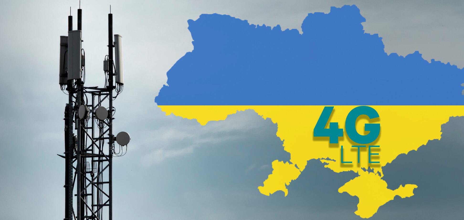 Когда 4G доберется до самых отдаленных уголков Украины: названо условие