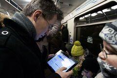 Внедрение 4G и Wi-Fi в метро Киева: озвучен прогноз, чего ждать