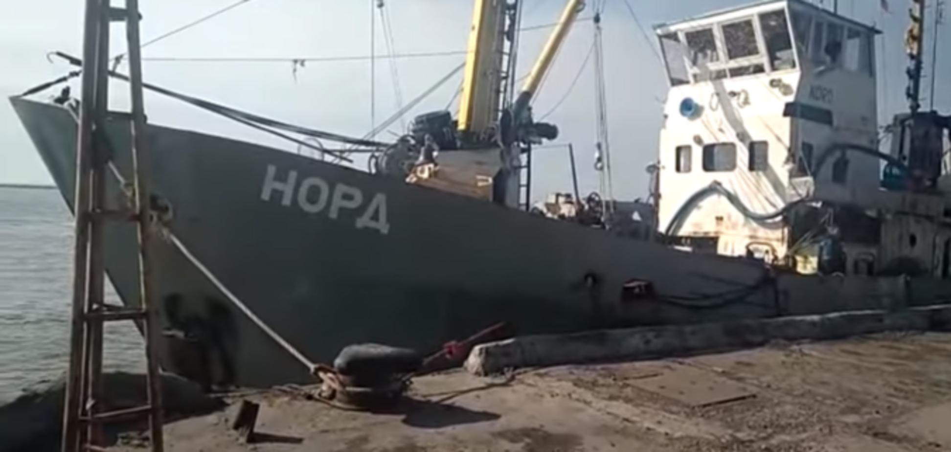 Опубліковано відео з борту затриманого в Україні судна РФ