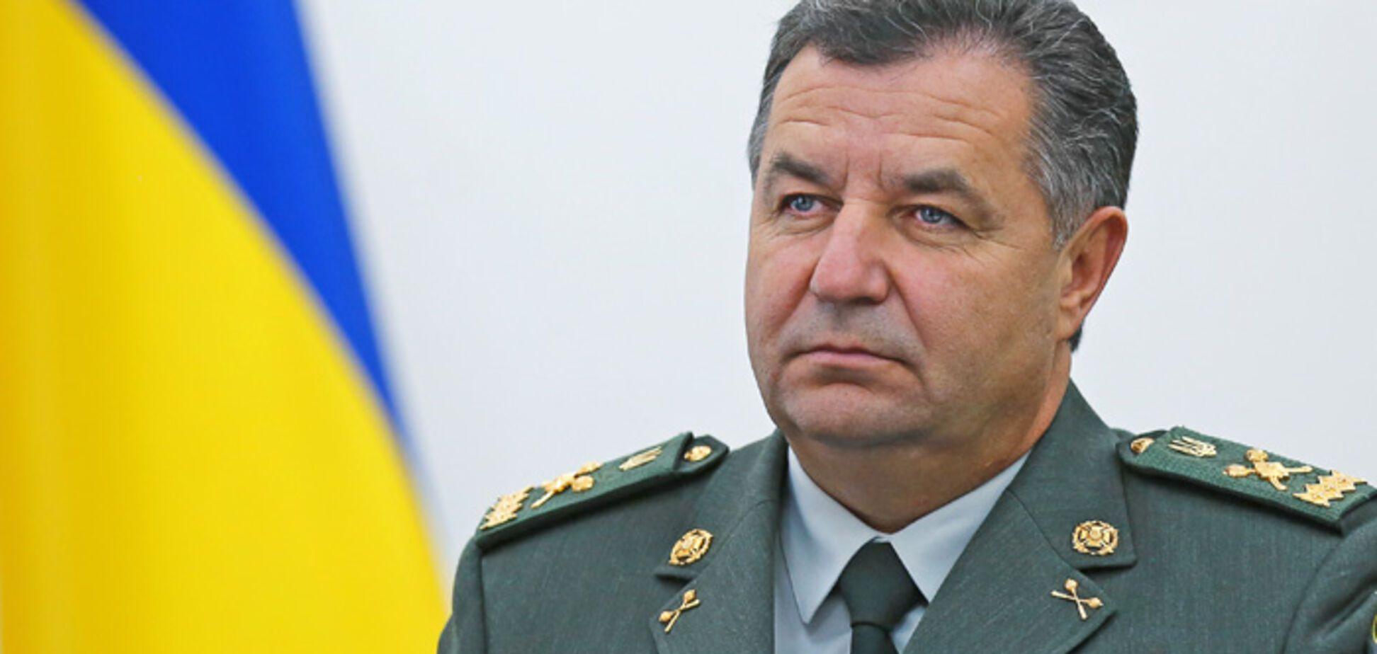 Повномасштабна війна з Росією: Полторак зробив прогноз