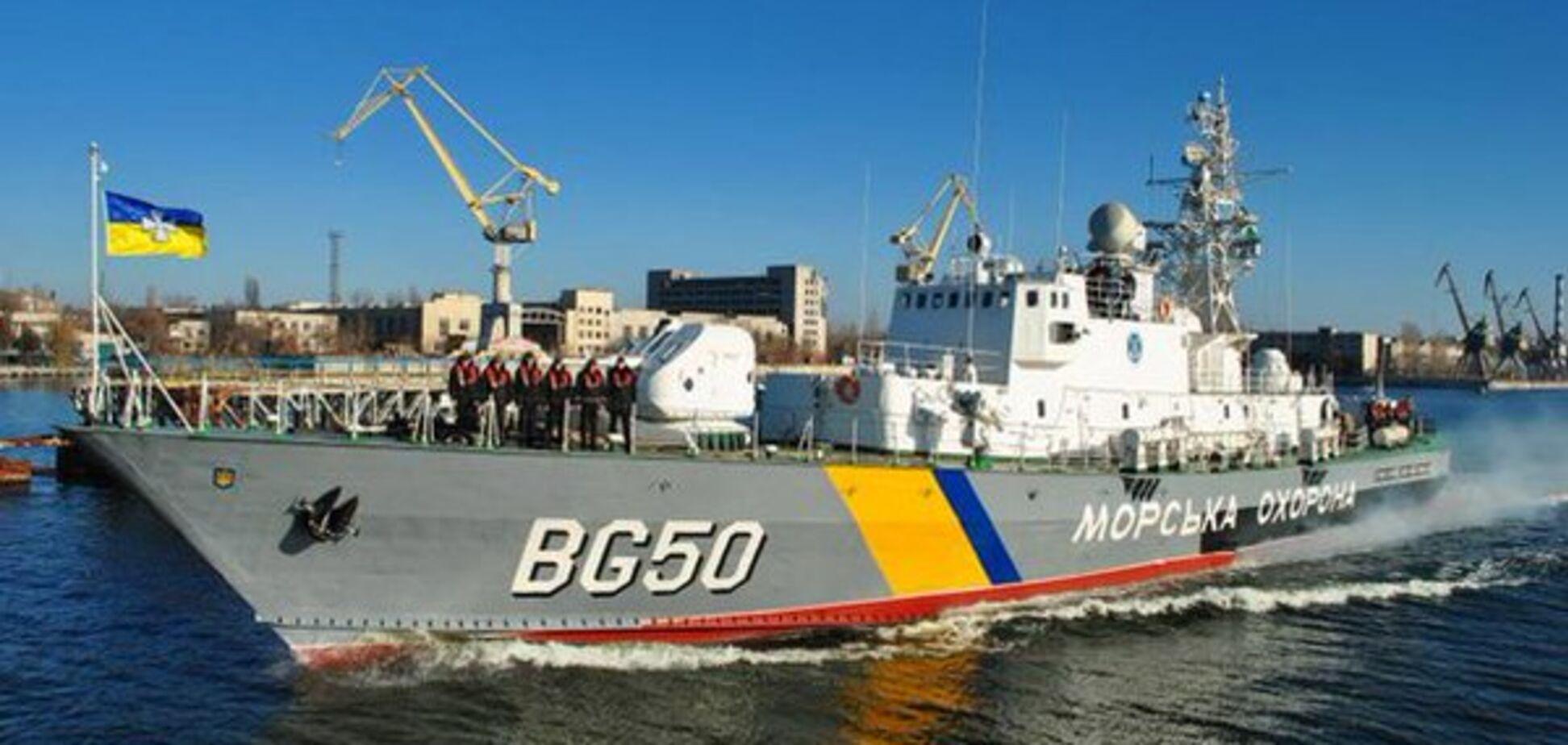 Українські прикордонні кораблі