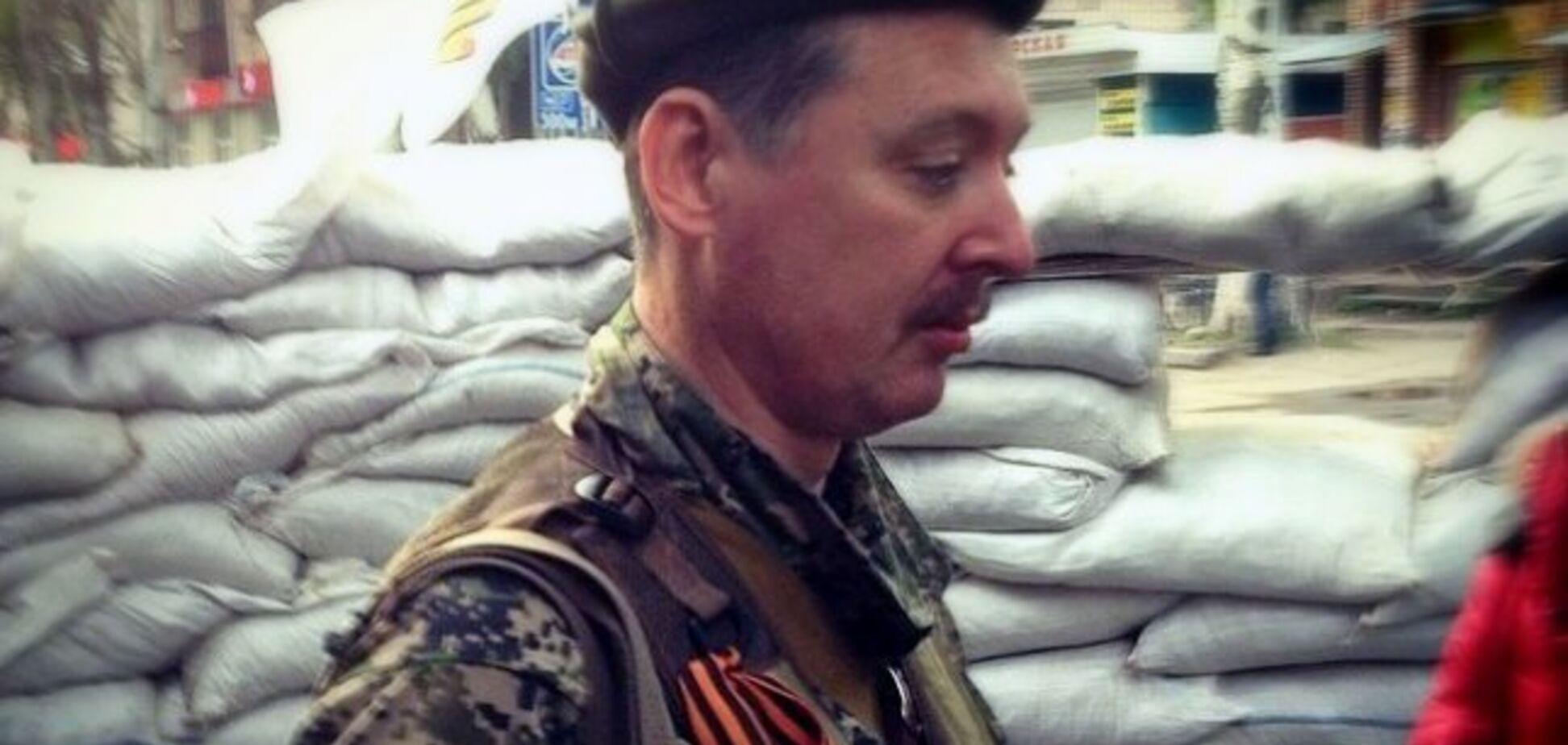 Назад в 'ДНР': Гіркіну немає місця в Росії