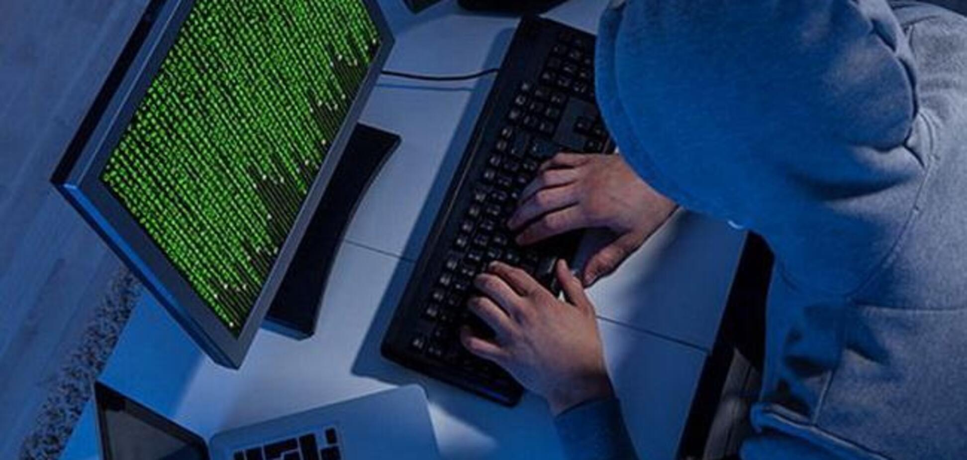 Зарплата до 50 тыс. грн: киберполиция ищет 'белых хакеров'