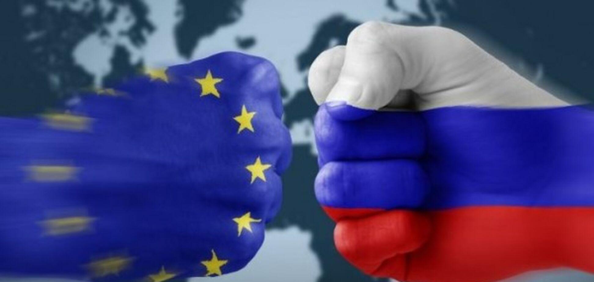 Евросоюз не состоялся и распадется