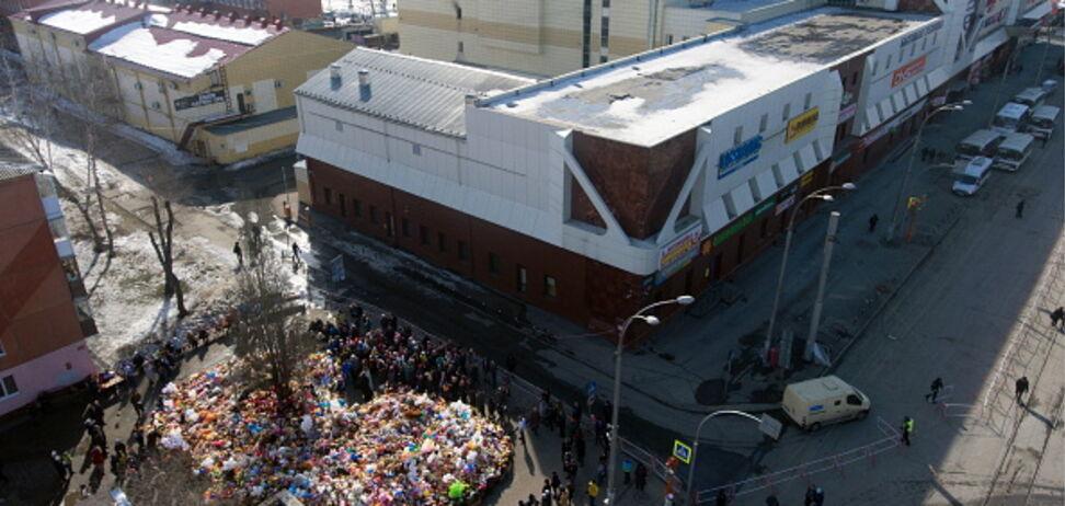 'Поки чай доп'ють': співробітник МНС пояснив, чому залишили горіти дітей в Кемерово