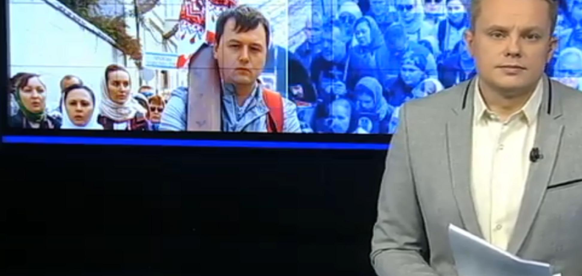 'Переслідують УПЦ МП': 'Інтер' оскандалився в Єрусалимі