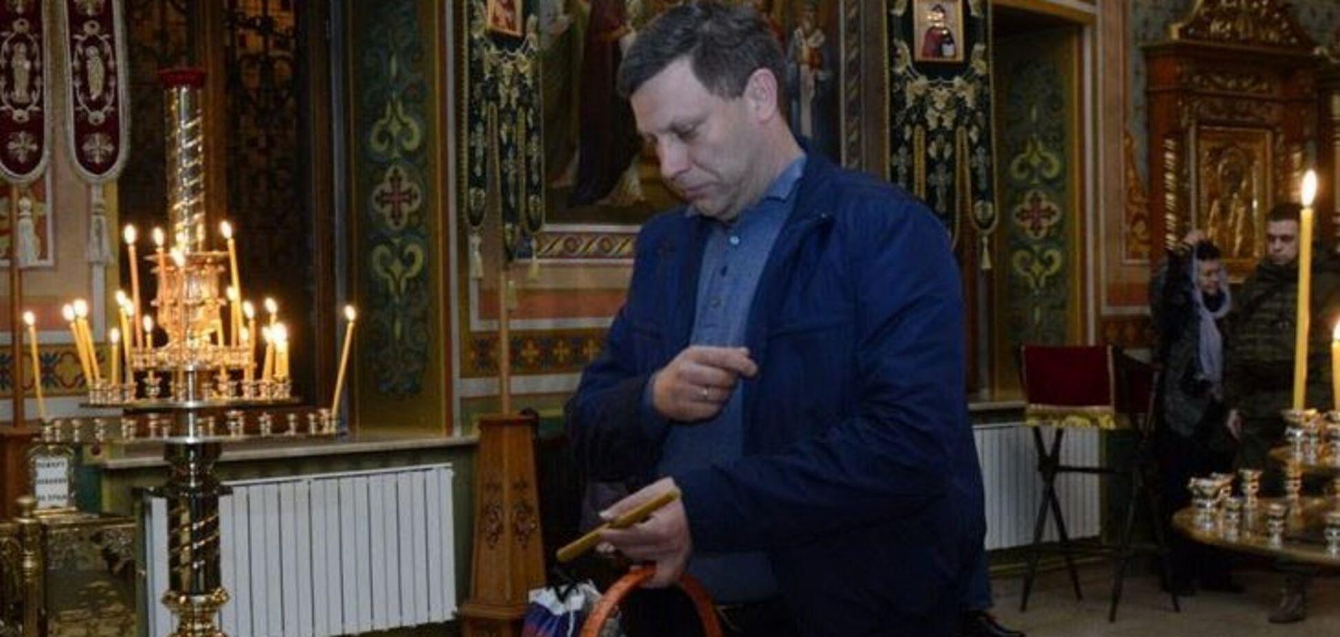 'Пришел каяться': Захарченко едко высмеяли за фото из церкви
