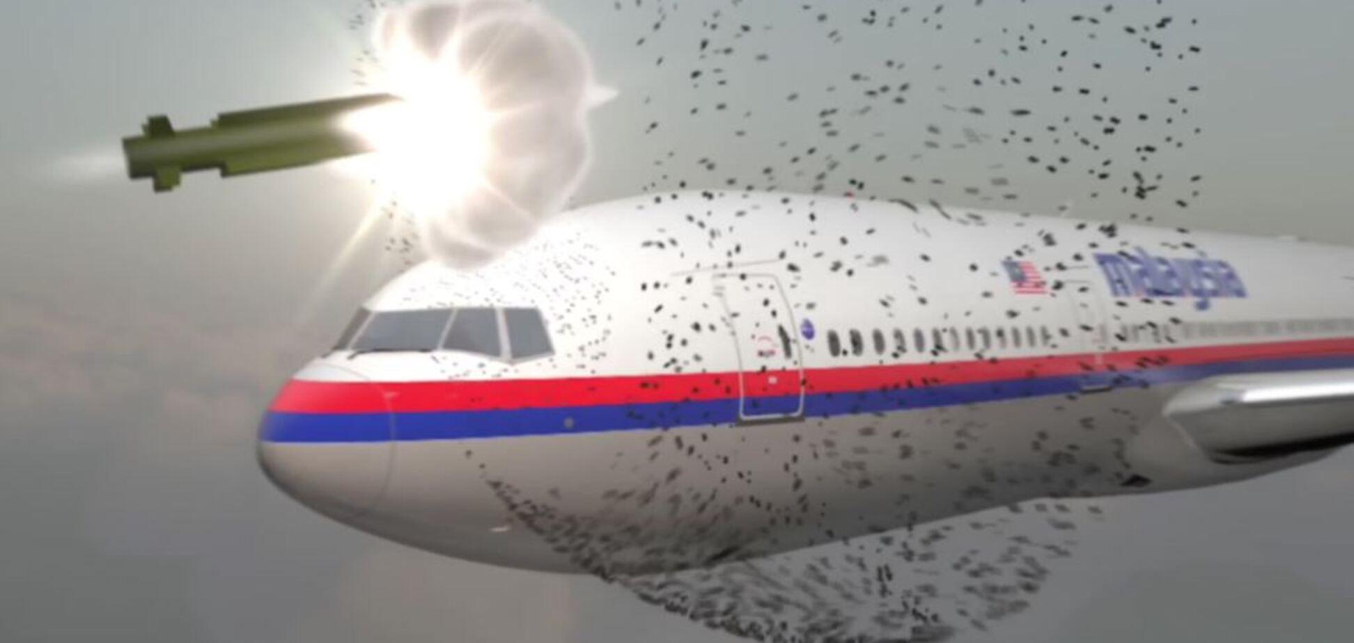 Катастрофа MH17: появились новые доказательства причастности России