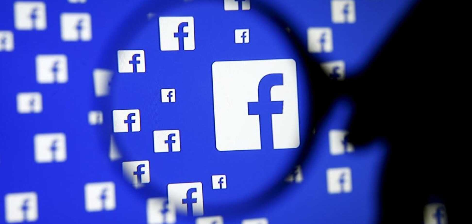 Причастна Россия: экс-сотрудник Cambridge Analytica приоткрыл завесу о 'сливе' данных из Facebook