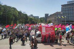 Першотравнева демонстрація в Києві 01.05.2018