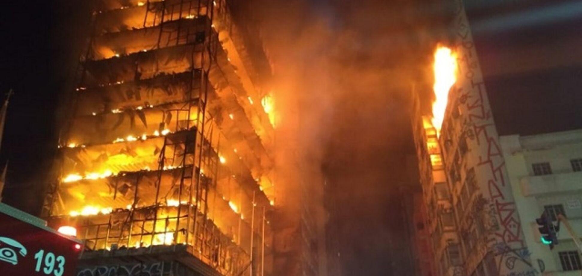 В Бразилии рухнул горящий небоскреб: жуткое видео