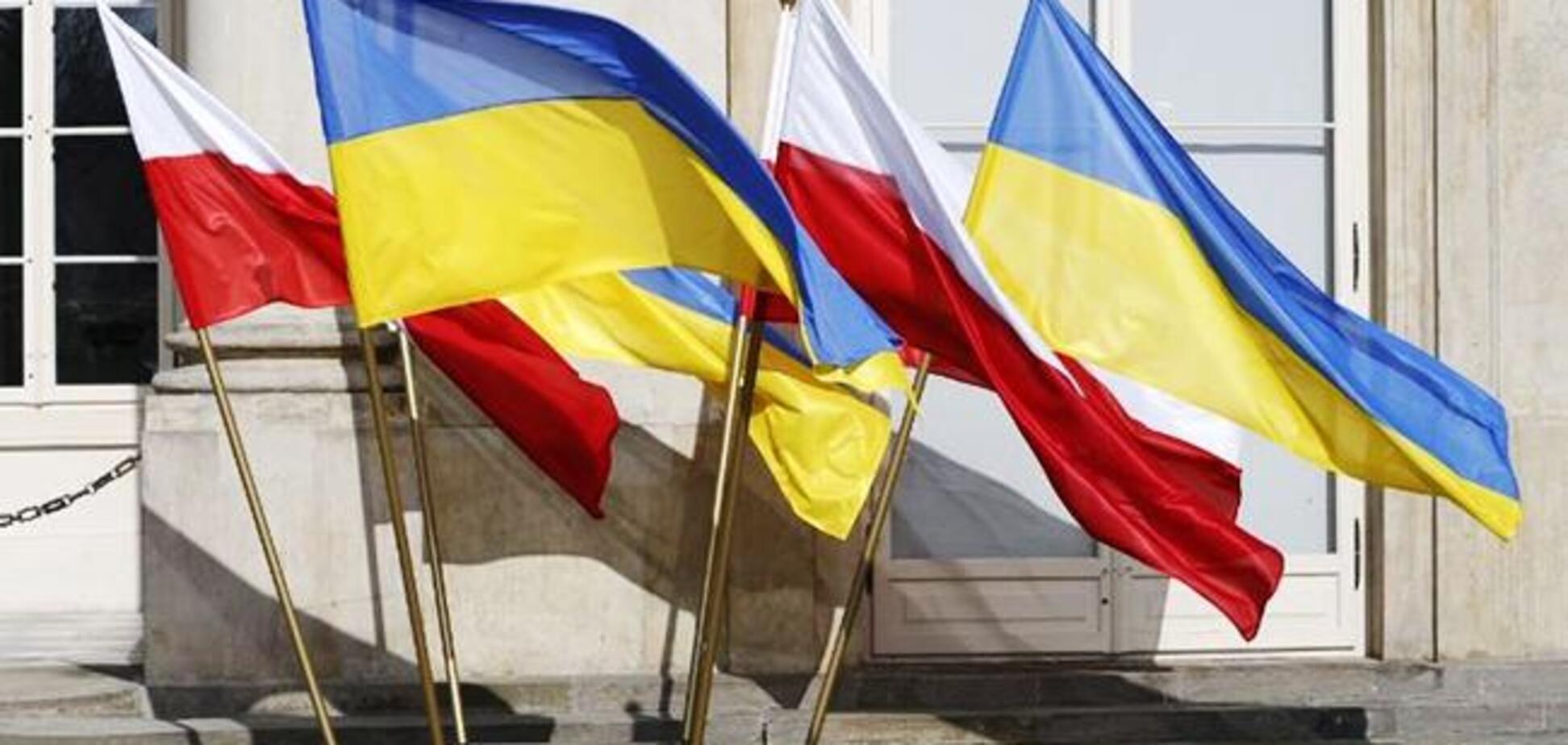 'Забирайтеся в Україну': Польщі поставили жорсткий ультиматум