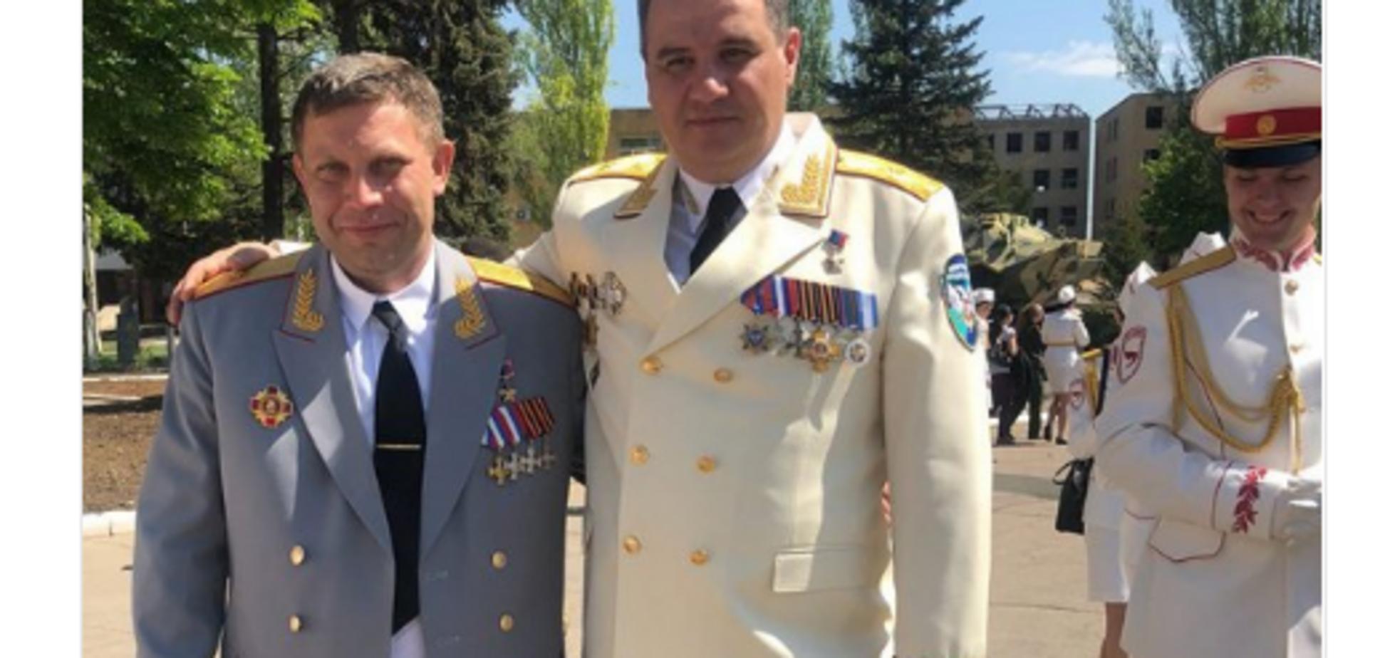 'Ряженые генералы': в сети высмеяли фото главарей 'ДНР'