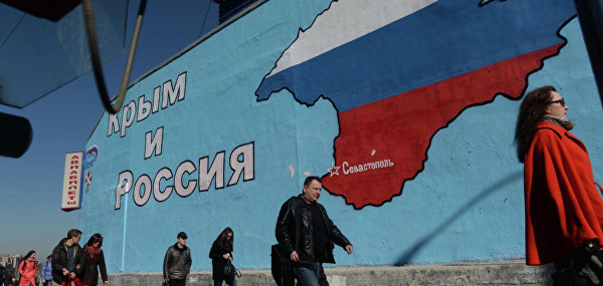 'Україна продає Крим': в Росії відреагували на програш в Гаазі
