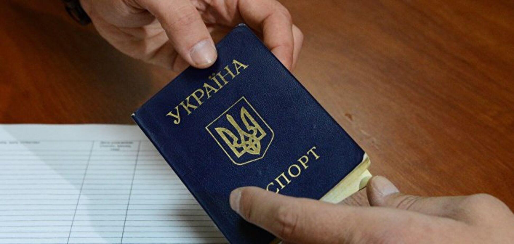 Другий паспорт: частину українців закликали жорстко покарати